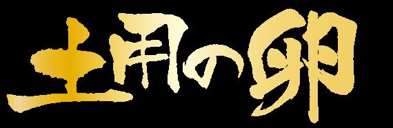 f:id:hansoku365:20160622143052p:plain