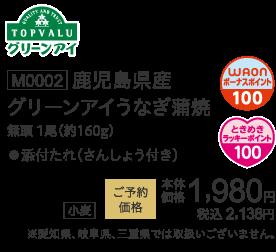 f:id:hansoku365:20160622150853p:plain