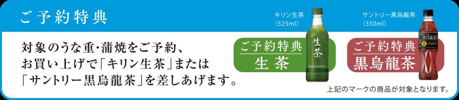f:id:hansoku365:20160622151409p:plain
