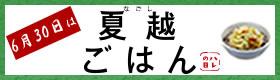 f:id:hansoku365:20160627175237p:plain
