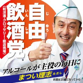 f:id:hansoku365:20160704190518p:plain