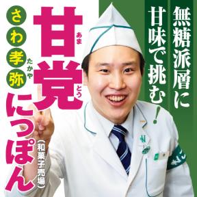 f:id:hansoku365:20160704190538p:plain
