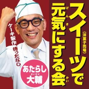 f:id:hansoku365:20160704190556p:plain