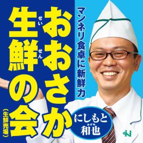 f:id:hansoku365:20160704190637p:plain