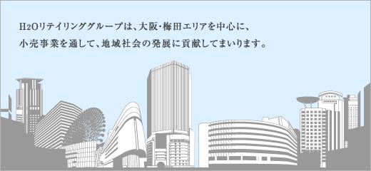 f:id:hansoku365:20160705143944p:plain