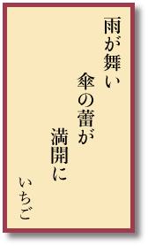 f:id:hansoku365:20160707141533p:plain
