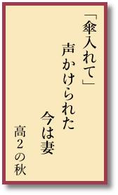 f:id:hansoku365:20160707141557p:plain