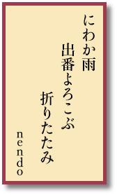 f:id:hansoku365:20160707141606p:plain