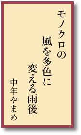 f:id:hansoku365:20160707141615p:plain