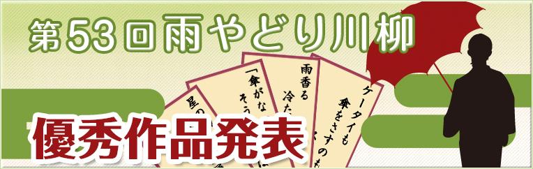 f:id:hansoku365:20160707141806p:plain