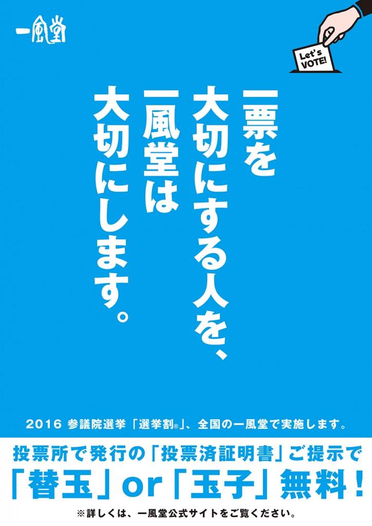 f:id:hansoku365:20160711091043p:plain