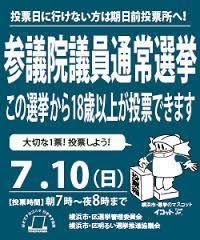 f:id:hansoku365:20160711091839p:plain