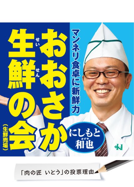 f:id:hansoku365:20160714160135p:plain