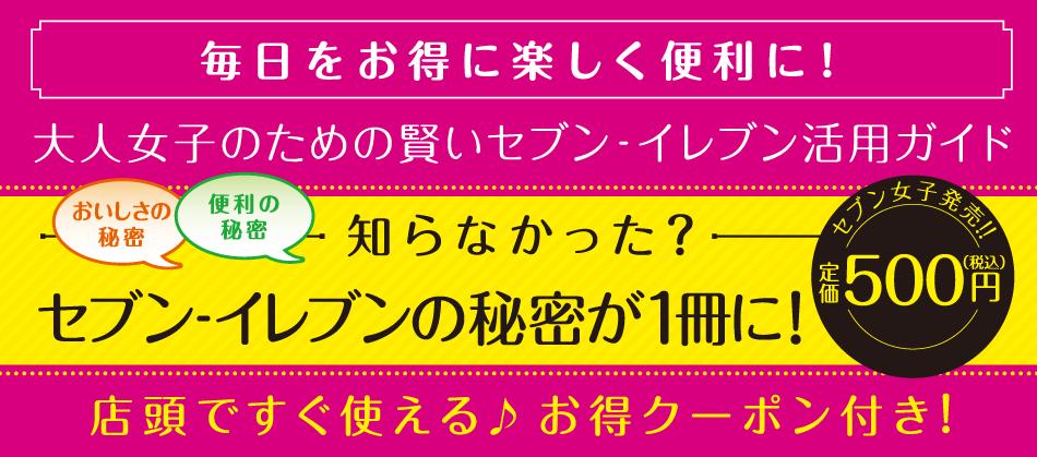 f:id:hansoku365:20160721160420p:plain