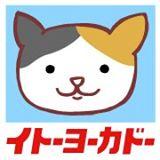 f:id:hansoku365:20160723142357p:plain