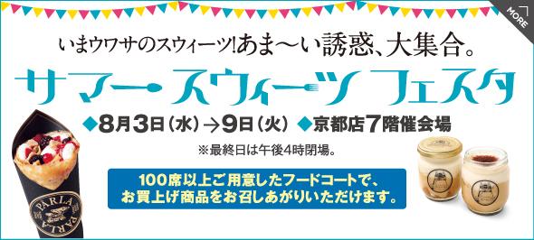 f:id:hansoku365:20160803102408p:plain