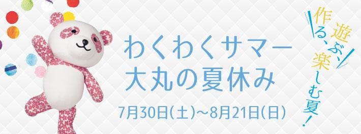 f:id:hansoku365:20160803104703p:plain