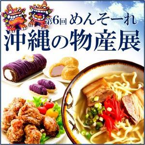 f:id:hansoku365:20160808152741p:plain