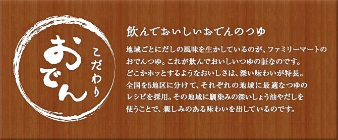 f:id:hansoku365:20160809185437p:plain