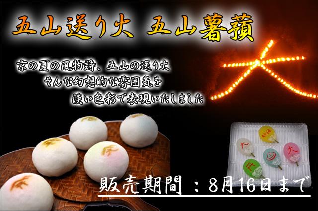 f:id:hansoku365:20160815153638p:plain