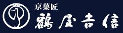 f:id:hansoku365:20160815154010p:plain