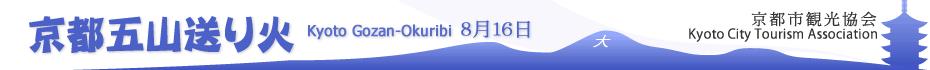 f:id:hansoku365:20160815155445p:plain