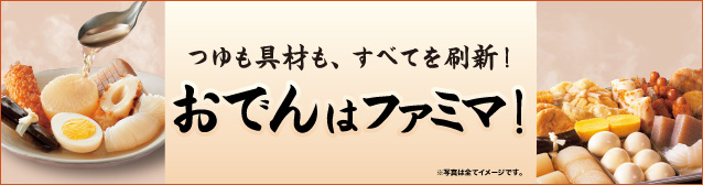 f:id:hansoku365:20160823174257p:plain