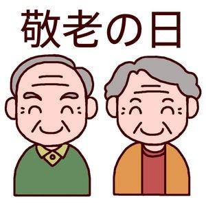 f:id:hansoku365:20160826190351p:plain