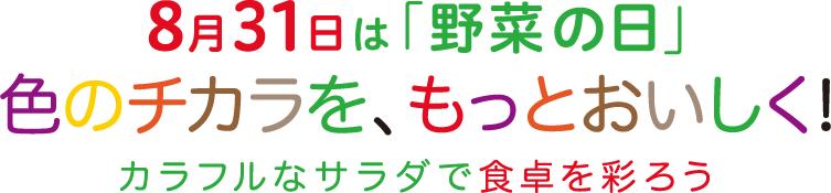 f:id:hansoku365:20160829163536p:plain