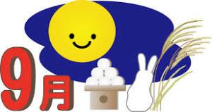 f:id:hansoku365:20160831134940p:plain