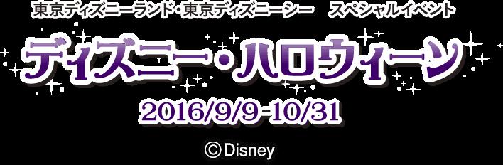 f:id:hansoku365:20160831182349p:plain