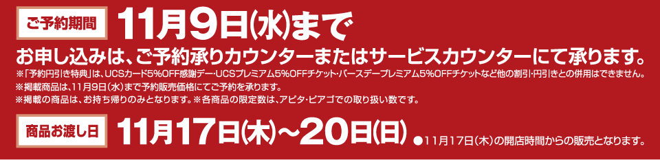 f:id:hansoku365:20160903184115p:plain