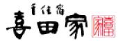 f:id:hansoku365:20160908155113p:plain