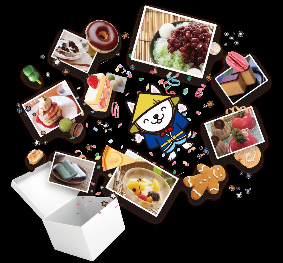 f:id:hansoku365:20160913103106p:plain