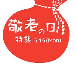 f:id:hansoku365:20160916185918p:plain