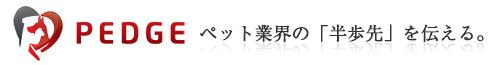 f:id:hansoku365:20160919161812p:plain