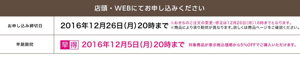 f:id:hansoku365:20160919174808p:plain