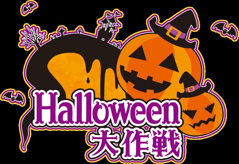 f:id:hansoku365:20160926162517p:plain