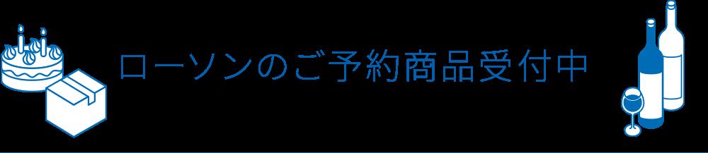 f:id:hansoku365:20160927134616p:plain
