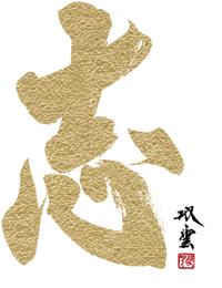 f:id:hansoku365:20160929153053p:plain