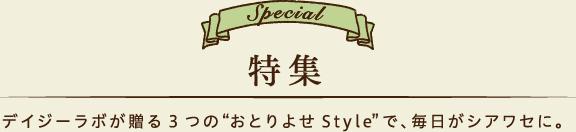 f:id:hansoku365:20161003142741p:plain