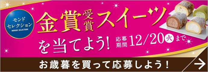 f:id:hansoku365:20161003142830p:plain