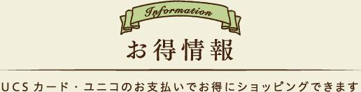 f:id:hansoku365:20161003142845p:plain