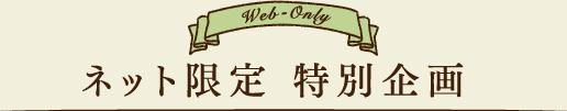 f:id:hansoku365:20161003142944p:plain