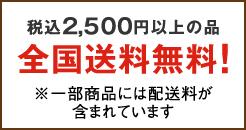 f:id:hansoku365:20161003143047p:plain