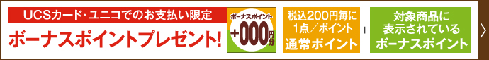 f:id:hansoku365:20161003143100p:plain