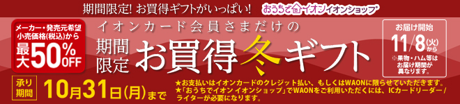 f:id:hansoku365:20161004200027p:plain