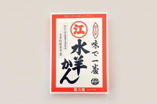 f:id:hansoku365:20161006110715p:plain