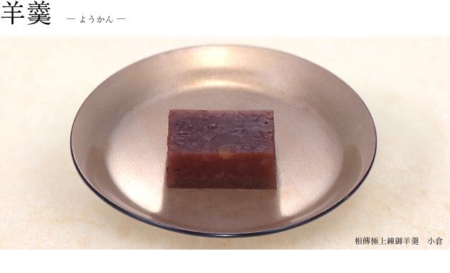 f:id:hansoku365:20161006113011p:plain