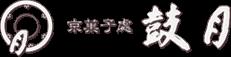 f:id:hansoku365:20161006113957p:plain